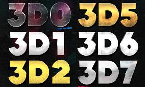 10款粗體金屬藝術字設計PS樣式V39
