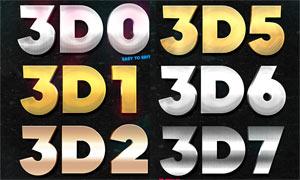 10款粗體金屬藝術字設計PS樣式V42