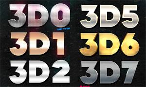 10款粗體金屬藝術字設計PS樣式V43