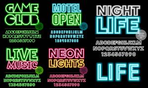 霓虹光效英文字母设计矢量素材集V3