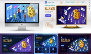 立体符号的比特币网页设计矢量素材