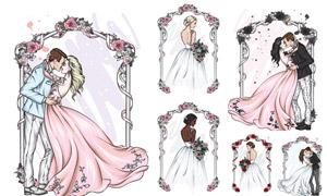 婚慶拱形門下的情侶插畫創意矢量圖