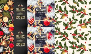 树枝与圣诞球等圣诞节主题矢量素材