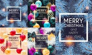 积雪圣诞球等元素节日海报矢量素材