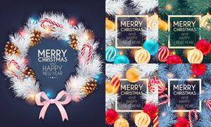 树枝与圣诞球元素创意节日矢量素材