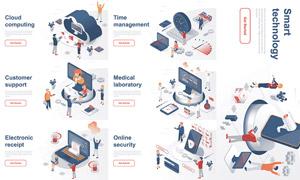 时间管理等扁平化网页设计矢量素材