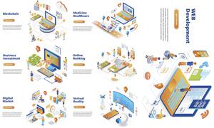区块链与虚拟现实等网页创意矢量图