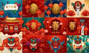 灯笼与舞狮等元素春节创意矢量素材