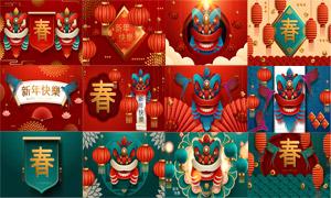 质感元素喜庆中国年春节创意矢量图