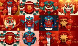 中国农历新年古典喜庆元素矢量素材