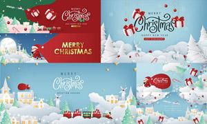 云朵礼物盒等圣诞创意设计矢量素材