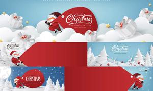 圣诞老人与礼物盒创意设计矢量素材