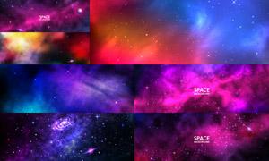 炫丽璀璨宇宙星空主题背景矢量素材