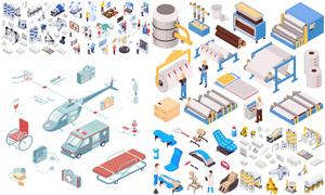 博物馆造纸厂与医药设施等矢量素材
