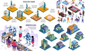 工厂建筑与网络娱乐等创意矢量素材