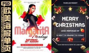 派对活动与圣诞节饰品海报设计模板