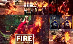 数码照片添加火焰燃烧效果PS动作