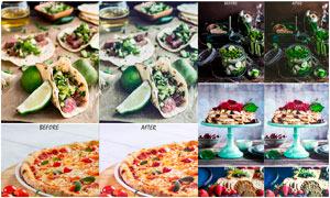 25款中文版食品照片复古冷色效果PS动作