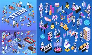 机器人与网络成瘾创意设计矢量素材