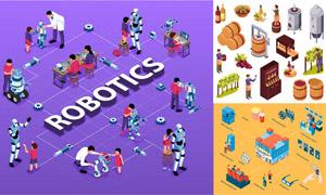 机器人与影院娱乐等创意设计矢量图