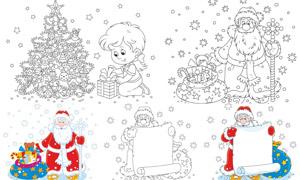 圣誕老人與兒童等黑白線描矢量素材