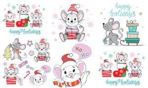 圣誕節可愛卡通小老鼠創意矢量素材