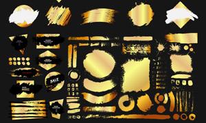 金色墨迹笔触效果创意设计矢量素材