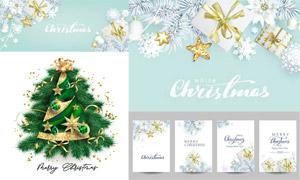 圣诞树与圣诞节礼物盒创意矢量素材
