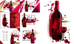 喷溅与花纹元素葡萄酒菜单矢量素材
