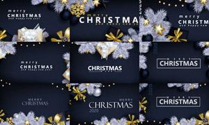 蝴蝶结树枝元素圣诞节创意矢量素材