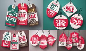 促销活动适用吊牌标签设计矢量素材