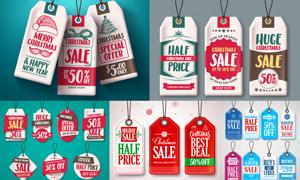 圣诞节促销打折活动用吊牌矢量素材