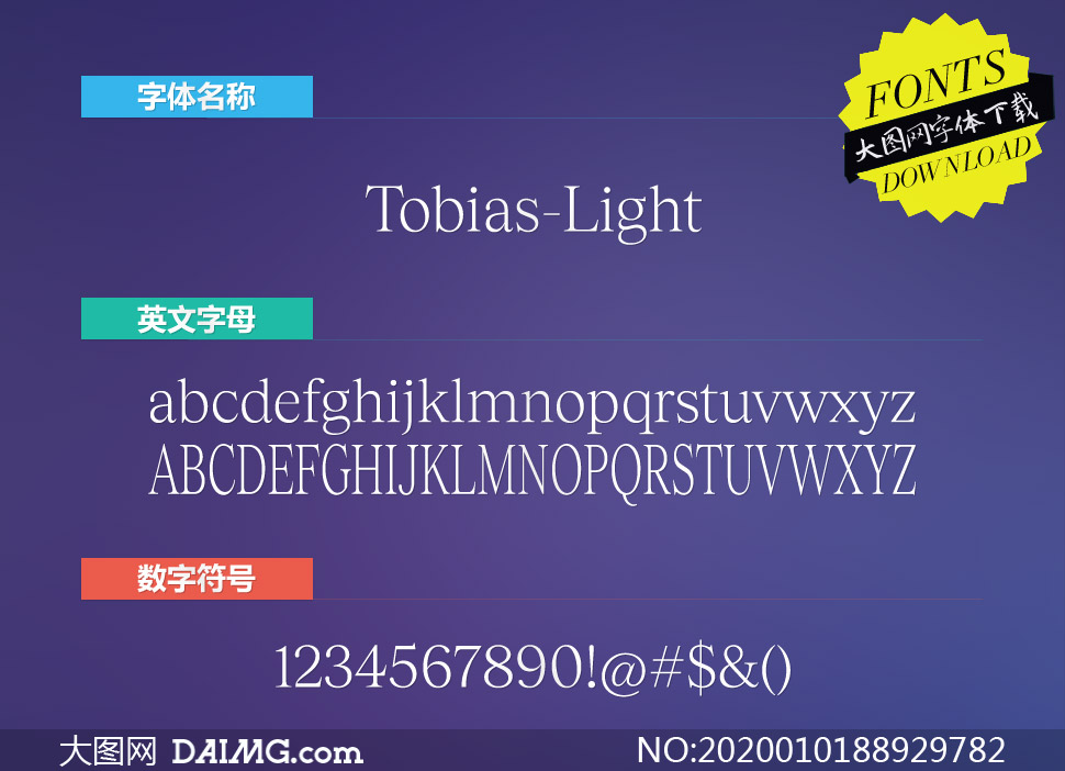 Tobias-Light(英文字体)