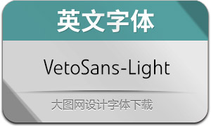 VetoSans-Light(英文字體)