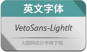 VetoSans-LightItalic(英文字体)