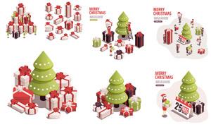 圣誕節禮物盒等距模型創意矢量素材