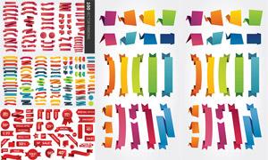 折纸与飘带等元素标签贴纸矢量素材