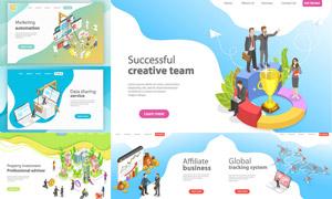 商務金融場景網頁創意設計矢量素材