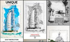 逼真的建筑水彩画艺术效果PS动作