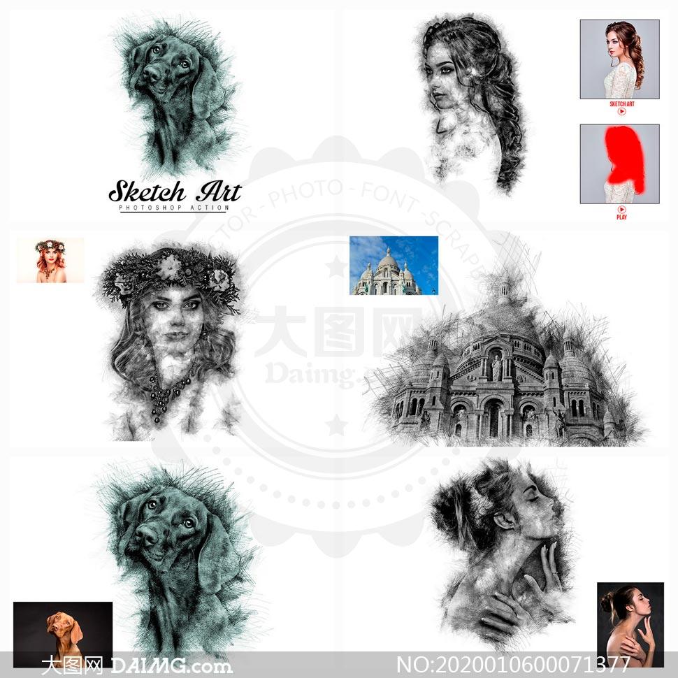 数码照片添加铅笔素描效果PS动作