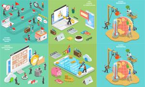 消费购物与金融预算等创意矢量素材