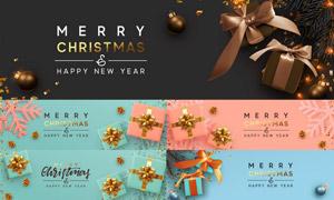 逼真质感圣诞节礼物盒主题矢量素材