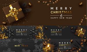 雪花树枝与礼物盒圣诞新年矢量素材