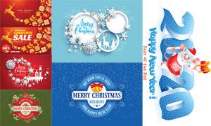 驯鹿礼物盒与雪花等圣诞节图案素材