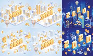 城市建筑物元素数字创意设计矢量图