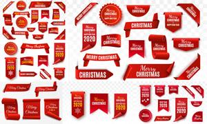 圣诞节红色质感标签贴纸主题矢量图