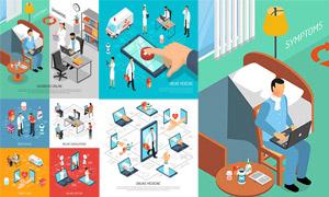扁平化的远程医疗主题创意矢量素材