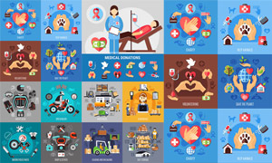 医疗救护与药品仓储等创意矢量素材