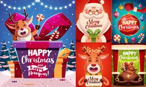 圣诞老人与小熊驯鹿等创意矢量素材