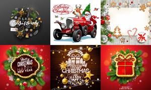 驾驶汽车的圣诞老人等创意矢量素材